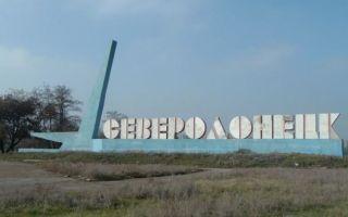 Ощадбанк Северодонецк: адреса отделений и банкоматов
