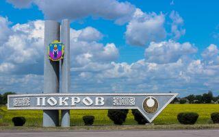 Ощадбанк Покров (Орджоникидзе): отделения, банкоматы, терминалы