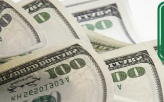 Перекредитование или рефинансирование кредита в Ощадбанке