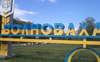 Ощадбанк Волноваха, отделения и банкоматы, график работы