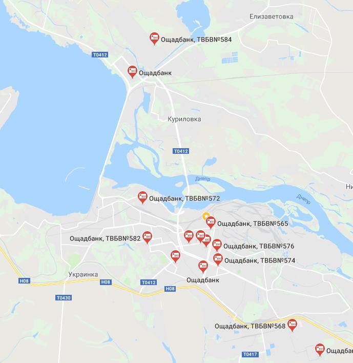 Отделения Ощадбанка в Каменском (Днепродзержинске)