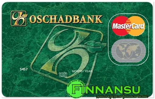 кредитная карта ощадбанка