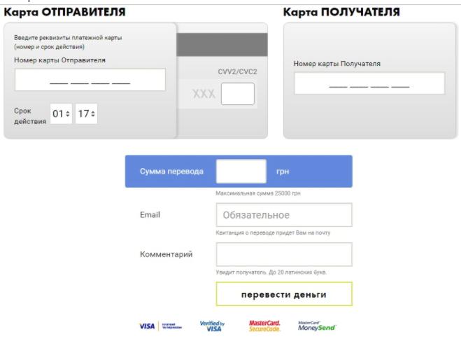 регистрация в портмоне