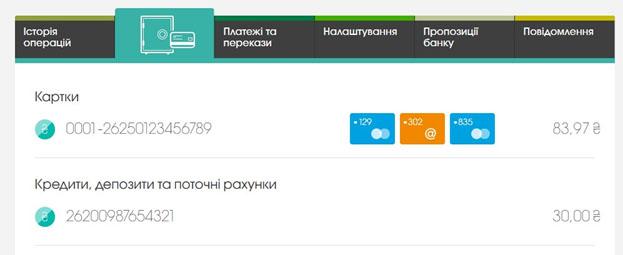 Изображение - Перевод денег с карты ощадбанка на карту приватбанка 1-vybor-karty-dlya-virtualnoj